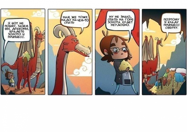 I комиксы своими руками